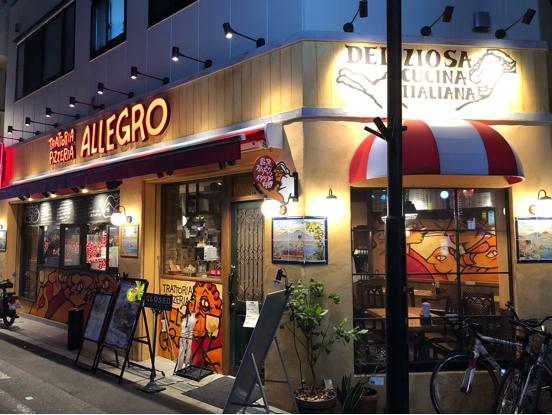 「トラットリア ピッツェリア アレグロ 難波店」何でも美味しい上に、店員さんが最高!_f0054556_16301822.jpg