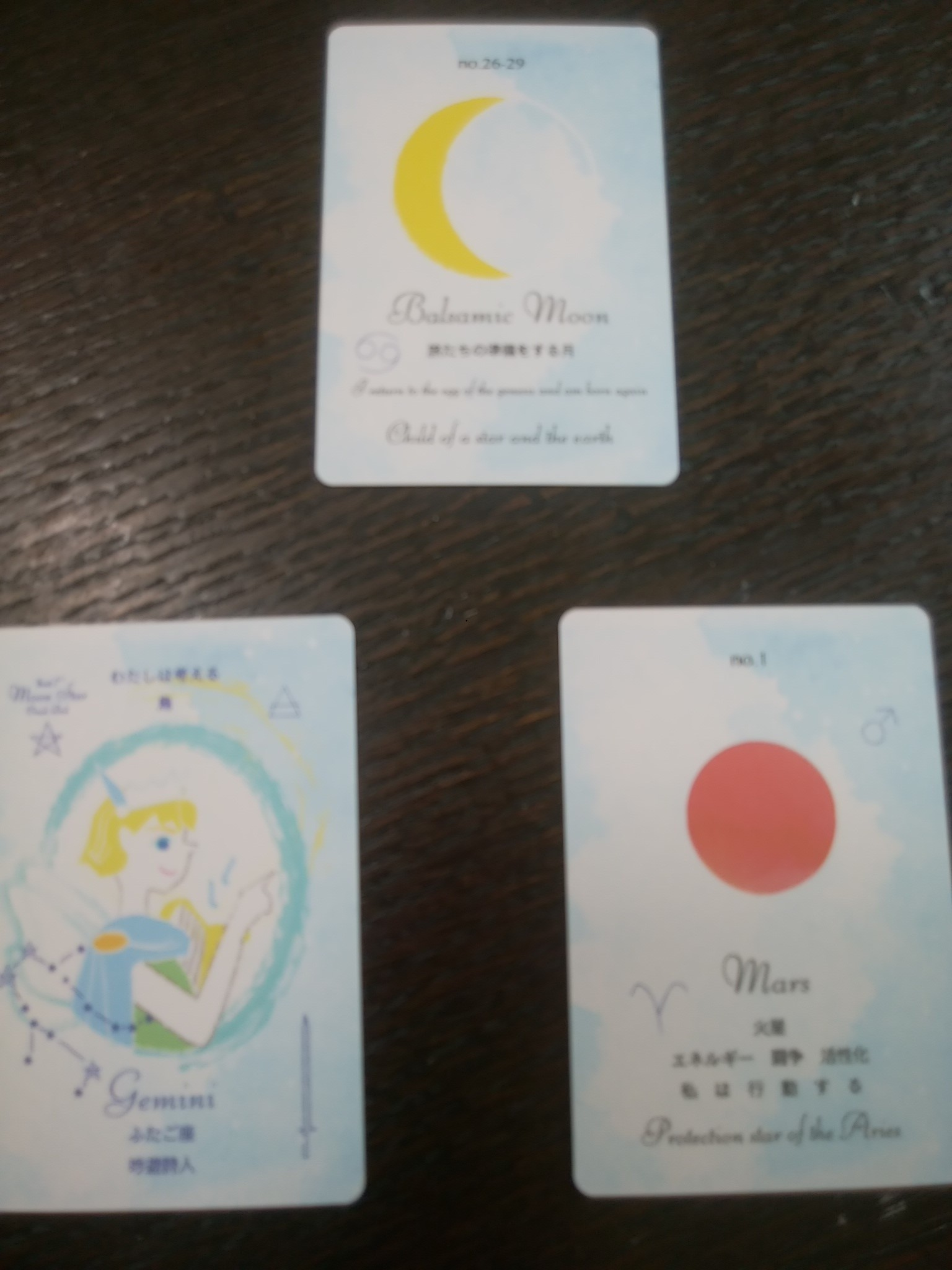 Moon Star oracle deck special edition @hosi7_f0326160_08035851.jpg