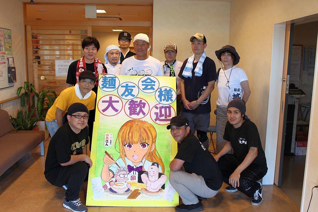 白梅福祉会さんにて第25回麺友会ボランティア_e0220163_15161697.jpg