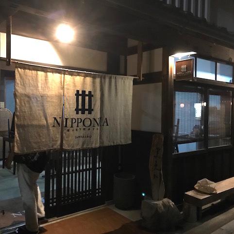 夏の思い出「篠山城下町」_f0134963_22472622.jpg
