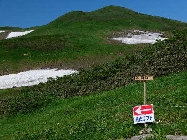 夏の月山 雪渓を越えて_a0351368_13260592.jpg