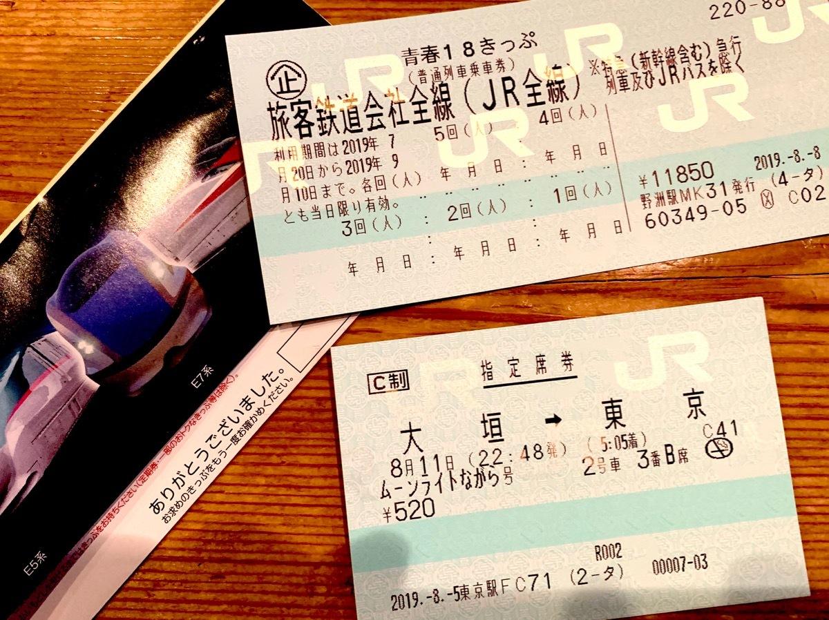 北海道ダイジェスト・フォト2_c0163369_21084891.jpg