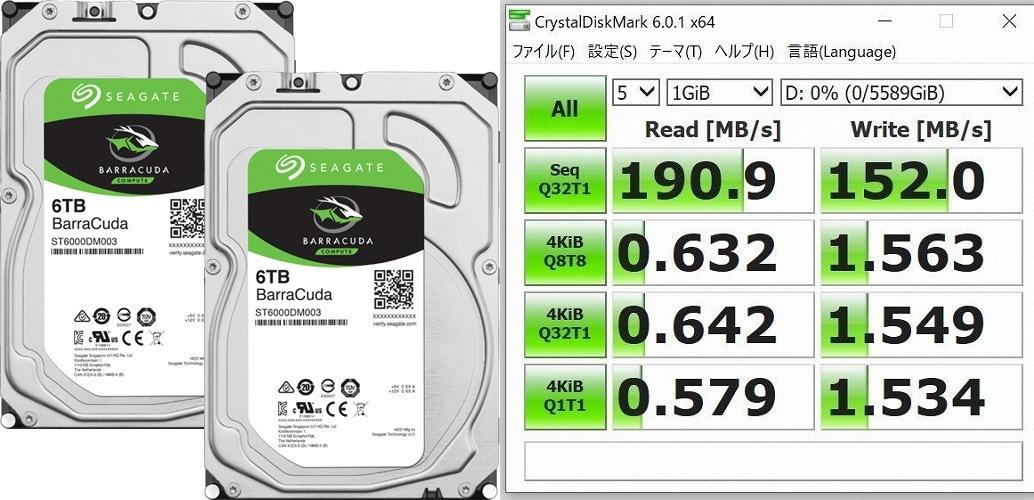 ハードディスクが壊れた! -->新型導入!_a0185081_08483162.jpg