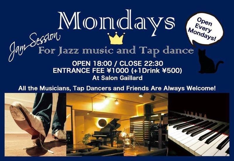 本日8/13(月祝)参加型jazz&tapセッション詳細_b0168389_12470648.jpg