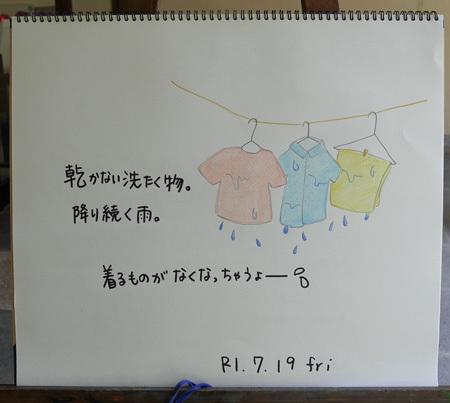 b0364195_11111550.jpg