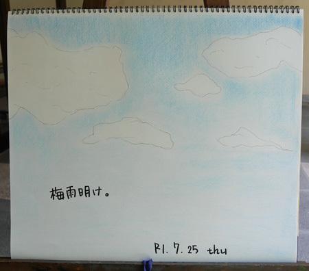 快晴_b0364195_11235607.jpg
