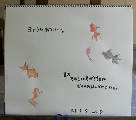 b0364195_11322056.jpg