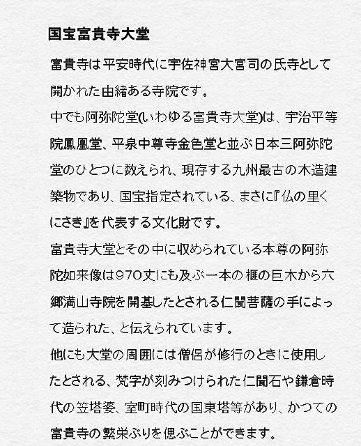 f0346196_10381605.jpg