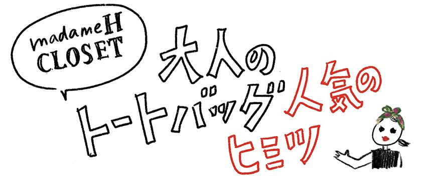 お留守番日記8/12_b0210699_00285372.jpg