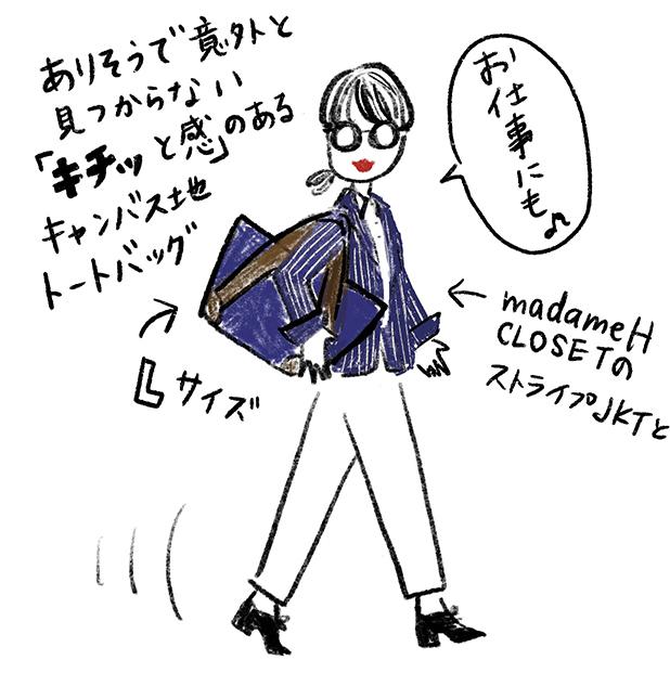 お留守番日記8/12_b0210699_00331180.jpg