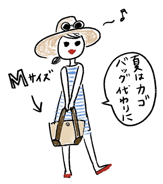 お留守番日記8/12_b0210699_00332163.jpg