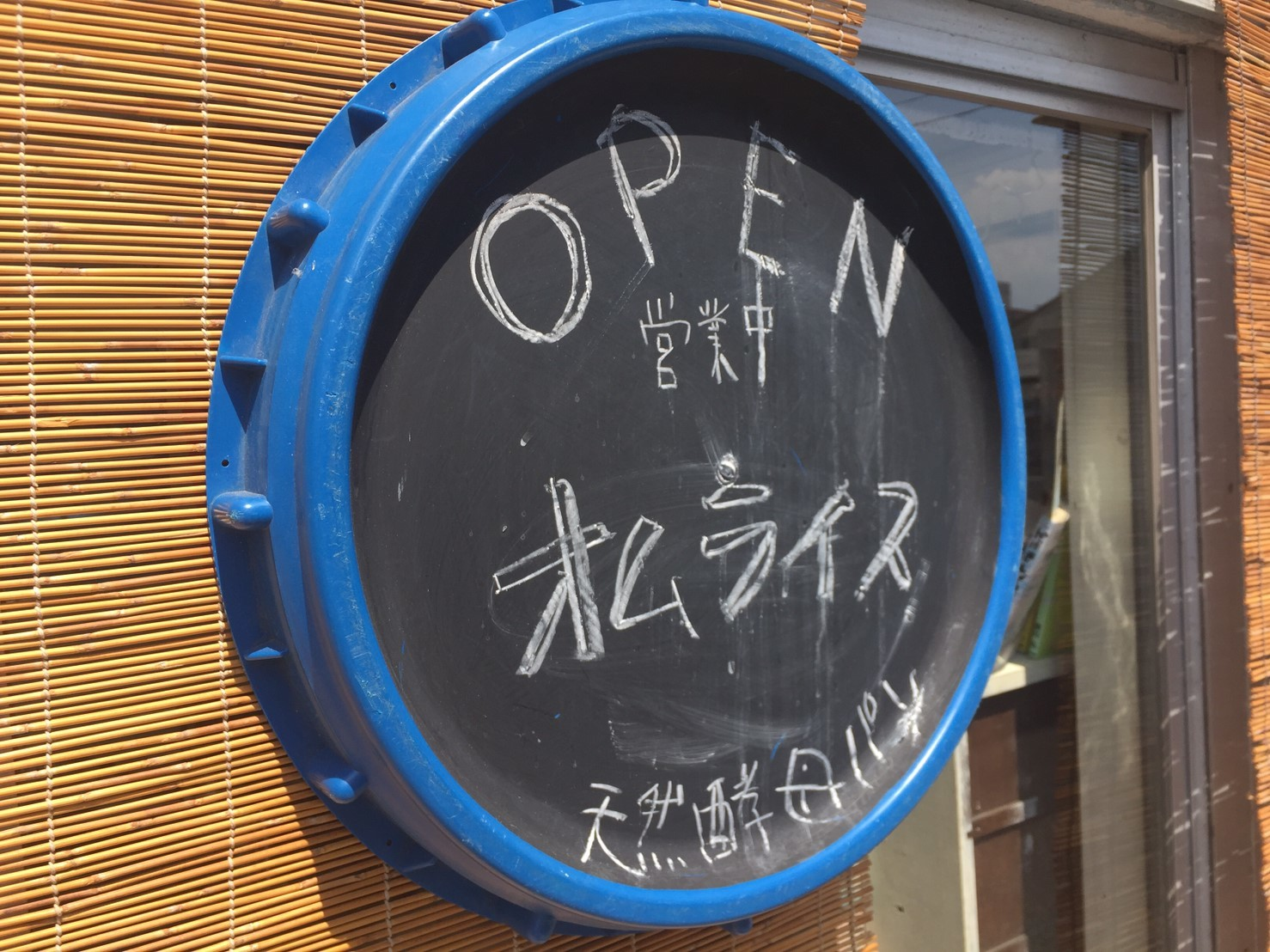 Tottori カルマ  カルマ焼飯_e0115904_15445619.jpg