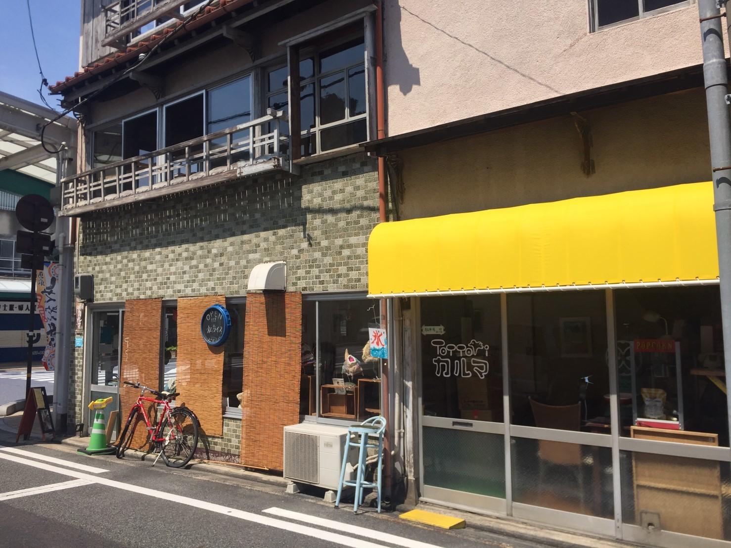 Tottori カルマ  カルマ焼飯_e0115904_15445643.jpg