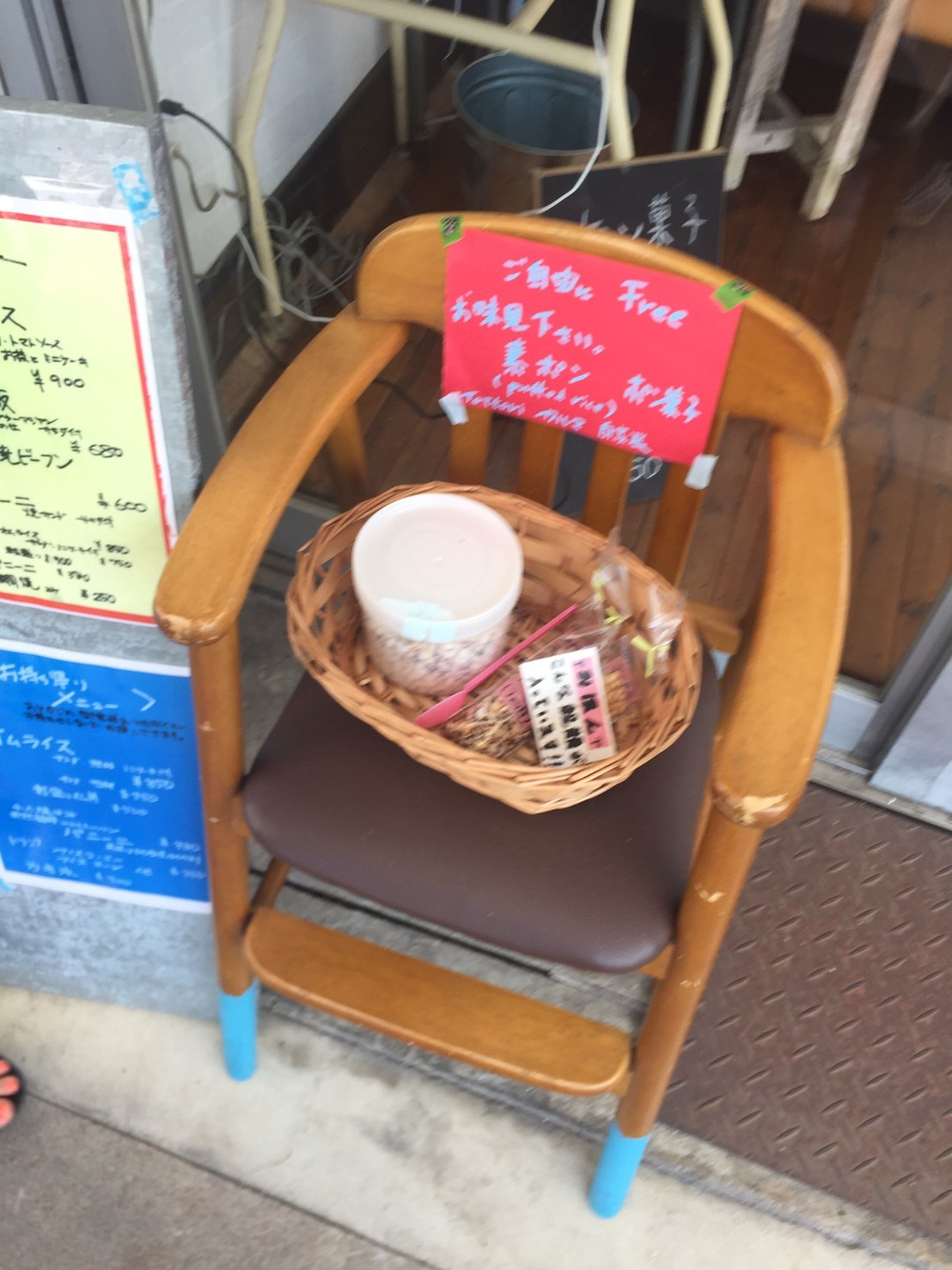 Tottori カルマ  カルマ焼飯_e0115904_22012255.jpg