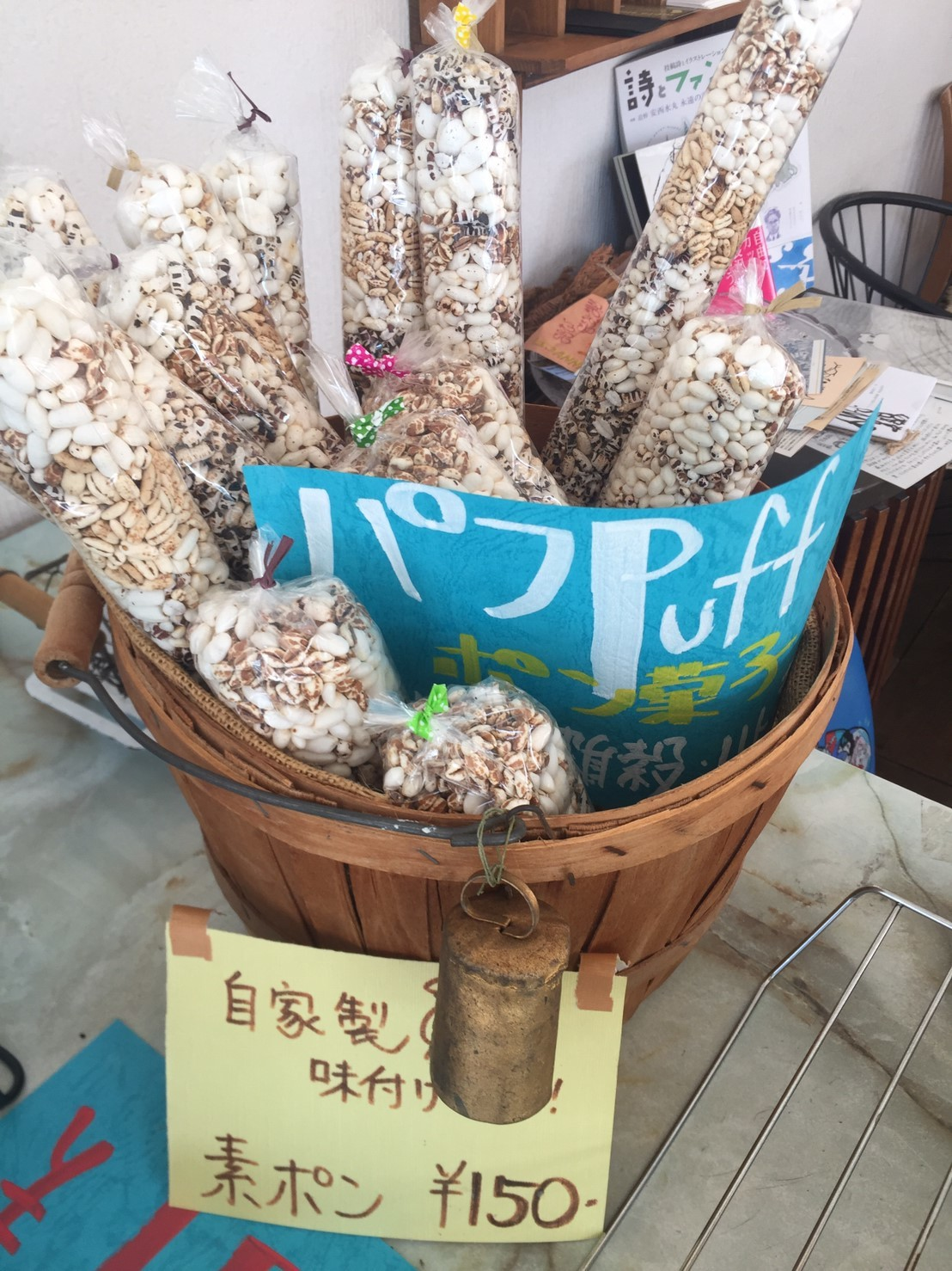 Tottori カルマ  カルマ焼飯_e0115904_22095621.jpg