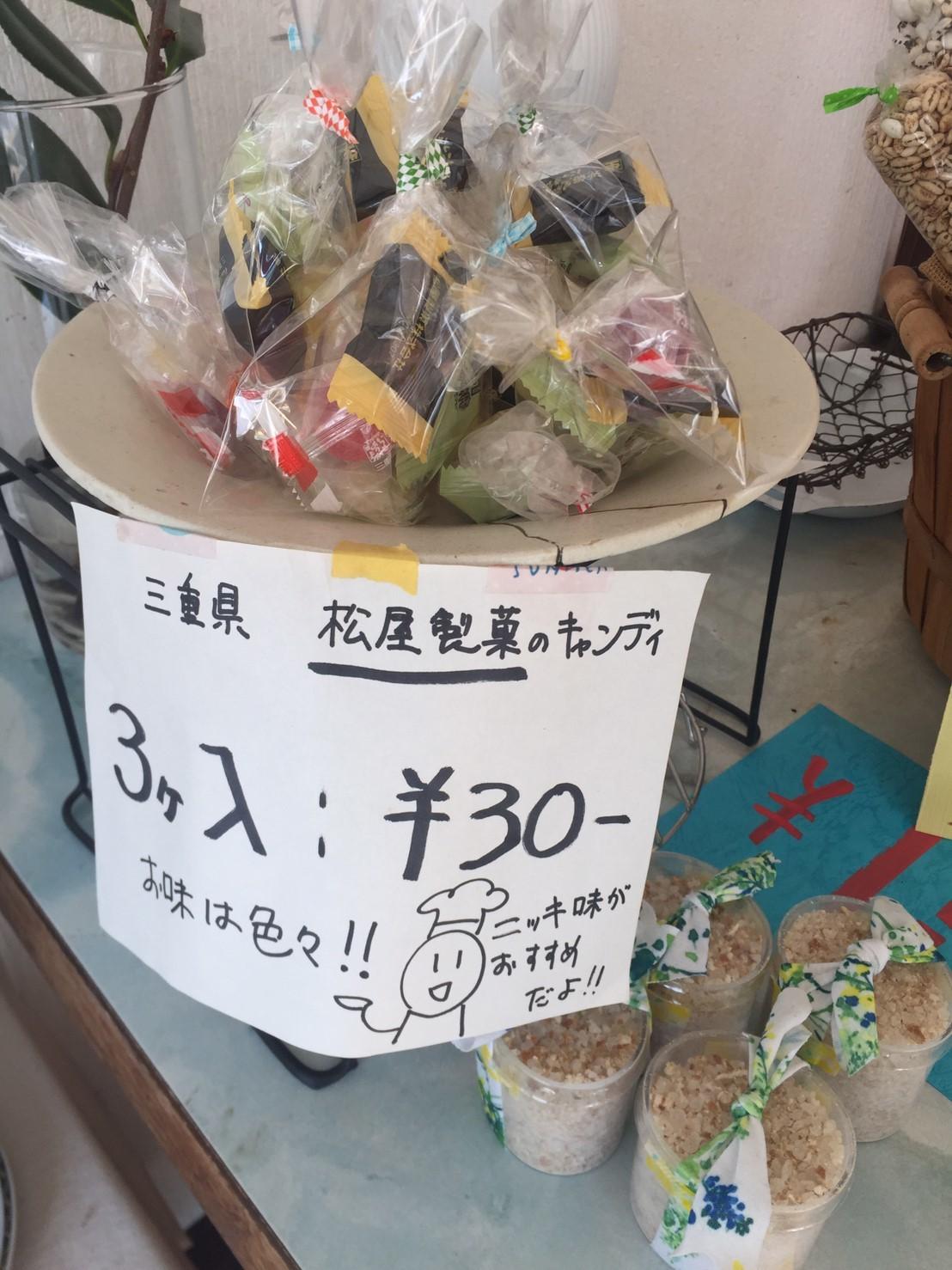 Tottori カルマ  カルマ焼飯_e0115904_22095742.jpg
