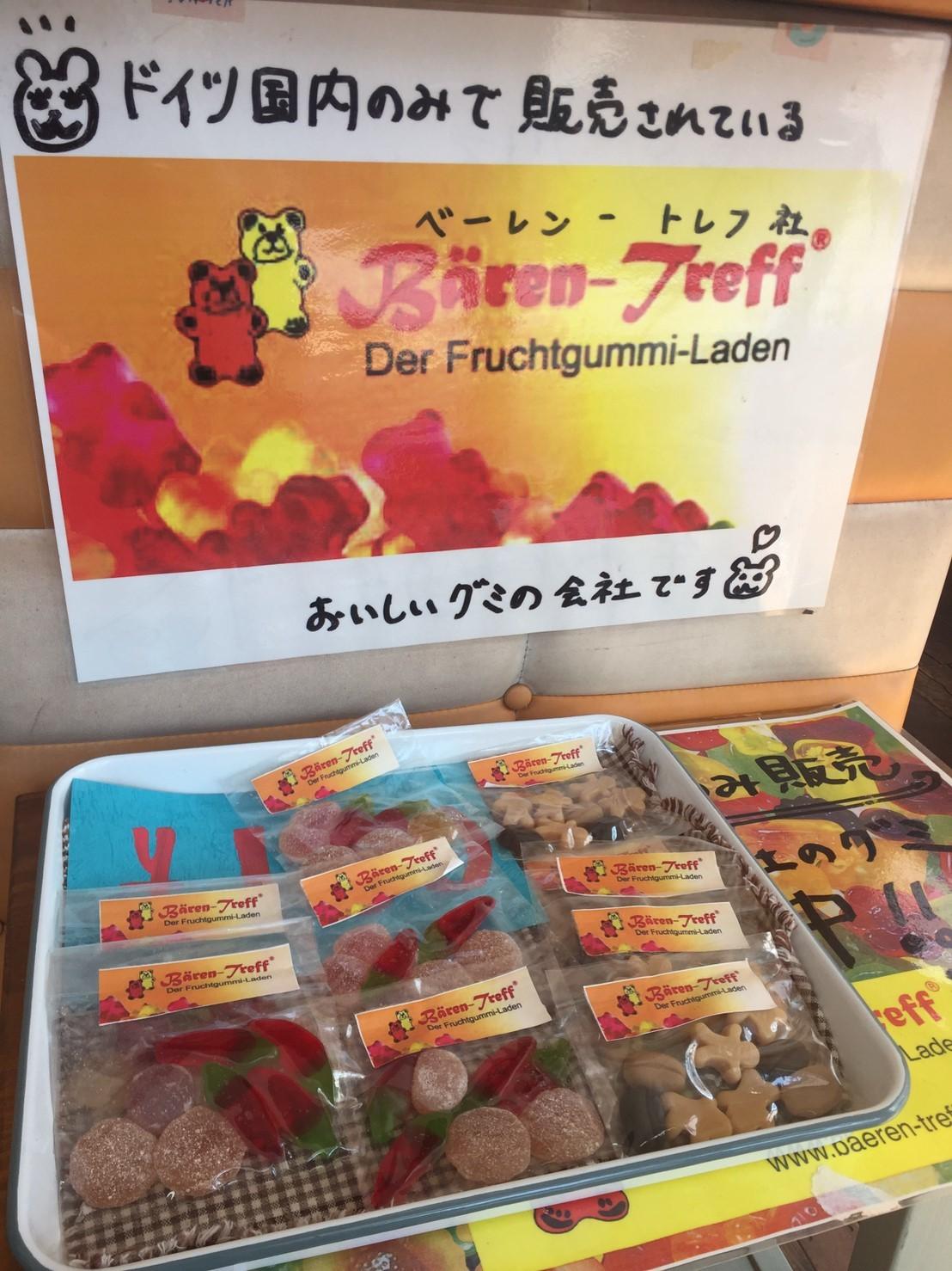 Tottori カルマ  カルマ焼飯_e0115904_22120403.jpg