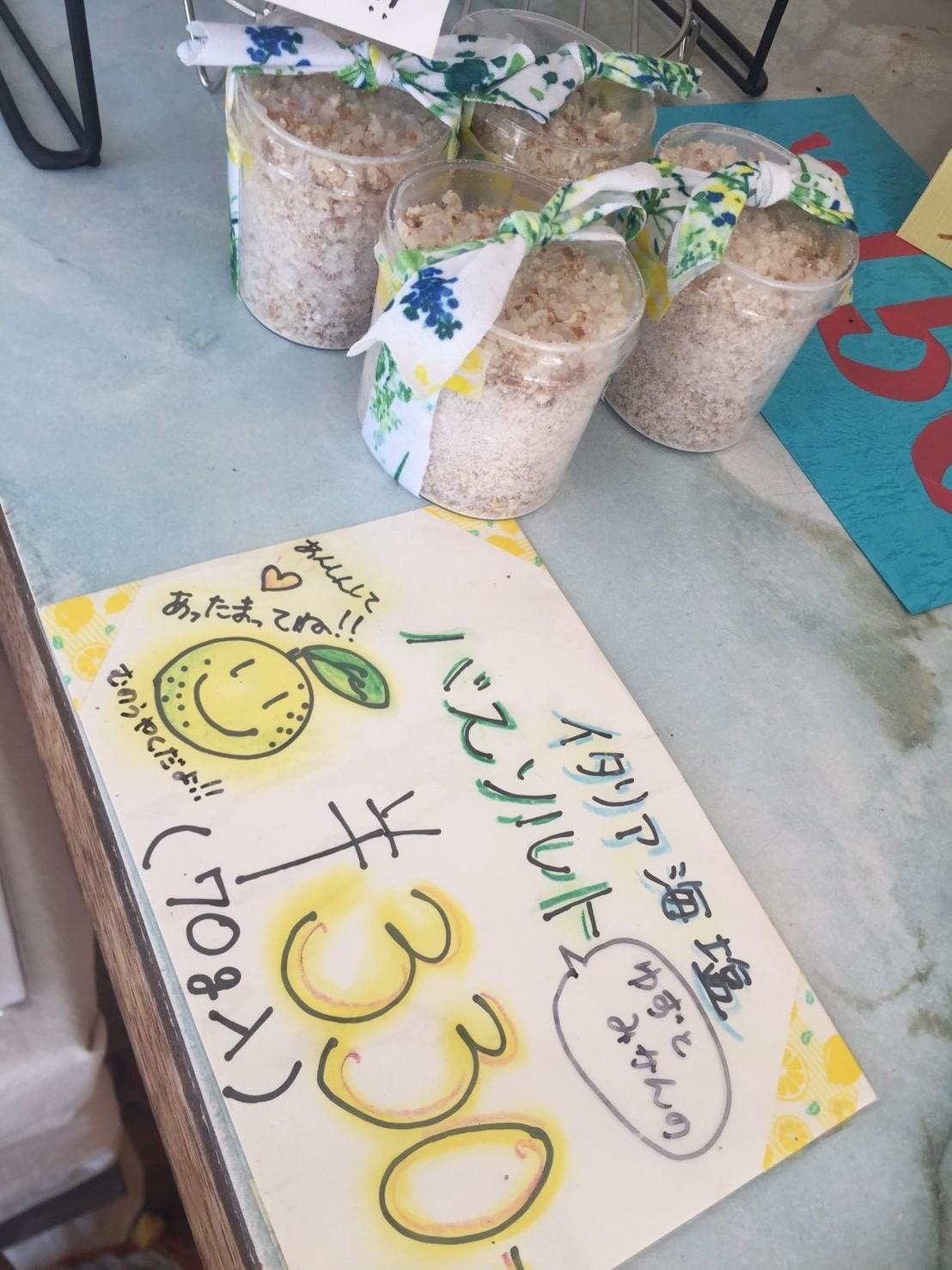 Tottori カルマ  カルマ焼飯_e0115904_22181537.jpg