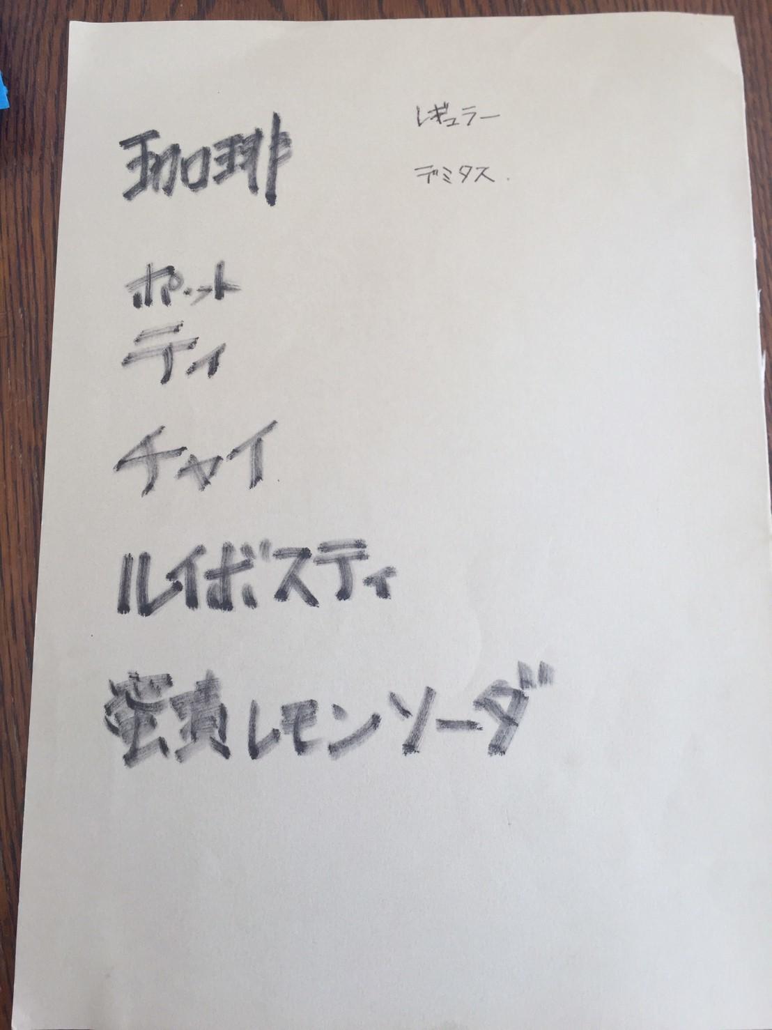 Tottori カルマ  カルマ焼飯_e0115904_22251838.jpg