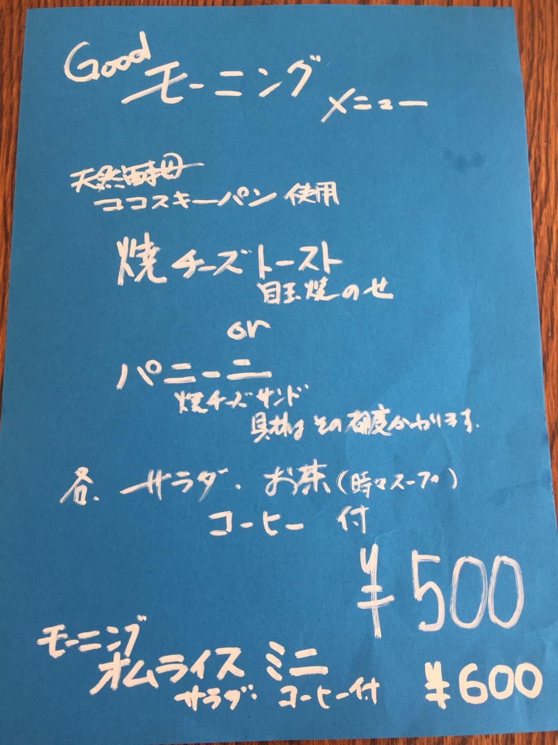 Tottori カルマ  カルマ焼飯_e0115904_22253808.jpg