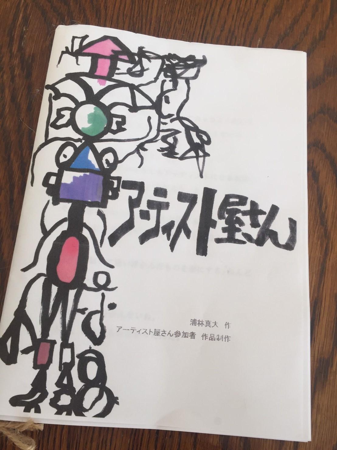 Tottori カルマ  カルマ焼飯_e0115904_22433056.jpg