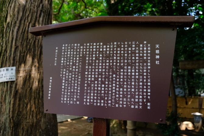「ときわ台 天祖神社の歌占い」_a0000029_21173463.jpg