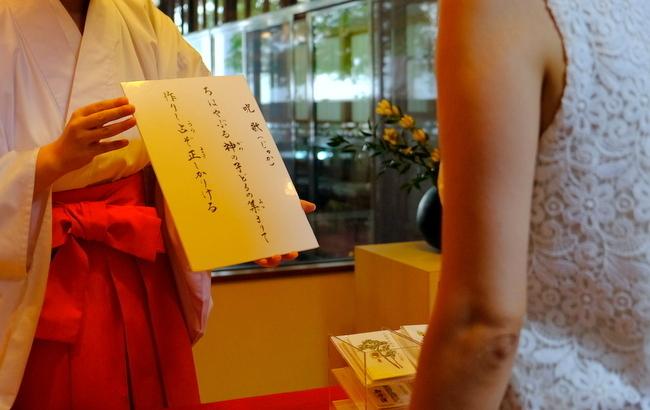 「ときわ台 天祖神社の歌占い」_a0000029_21221958.jpg