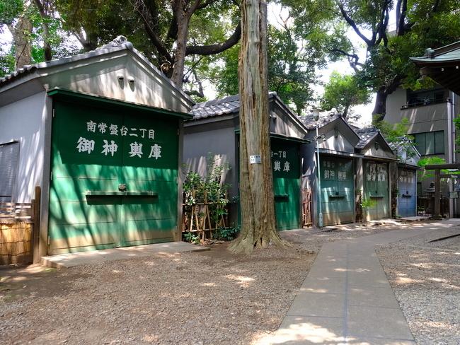 「ときわ台 天祖神社の歌占い」_a0000029_21345373.jpg