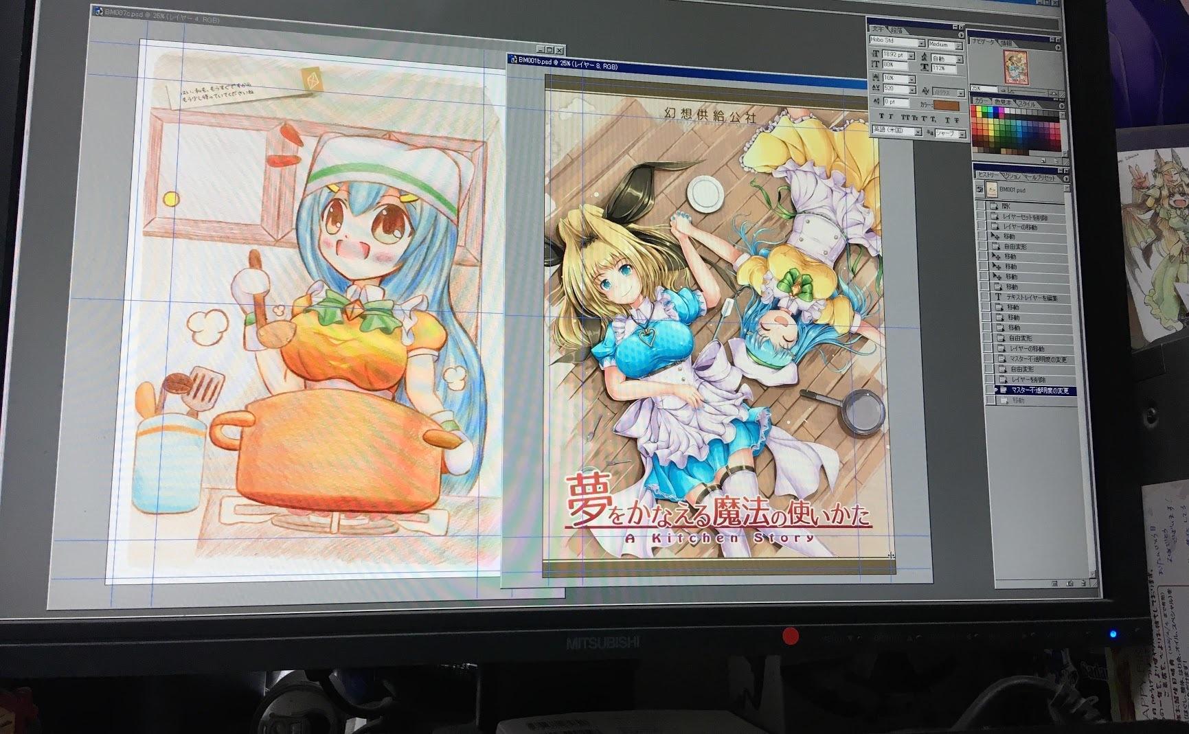 【同人】コミックマーケット96_a0293131_00260963.jpg