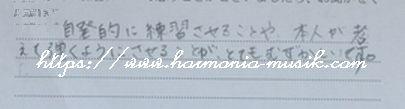 ピアノ教室☆通信&勉強会☆悩む人ほど・・_d0165645_17123647.jpg