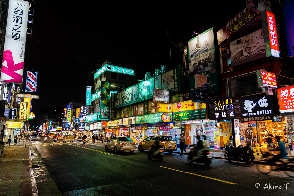 台湾 -7- 〜士林夜市 4〜_f0152550_18190139.jpg