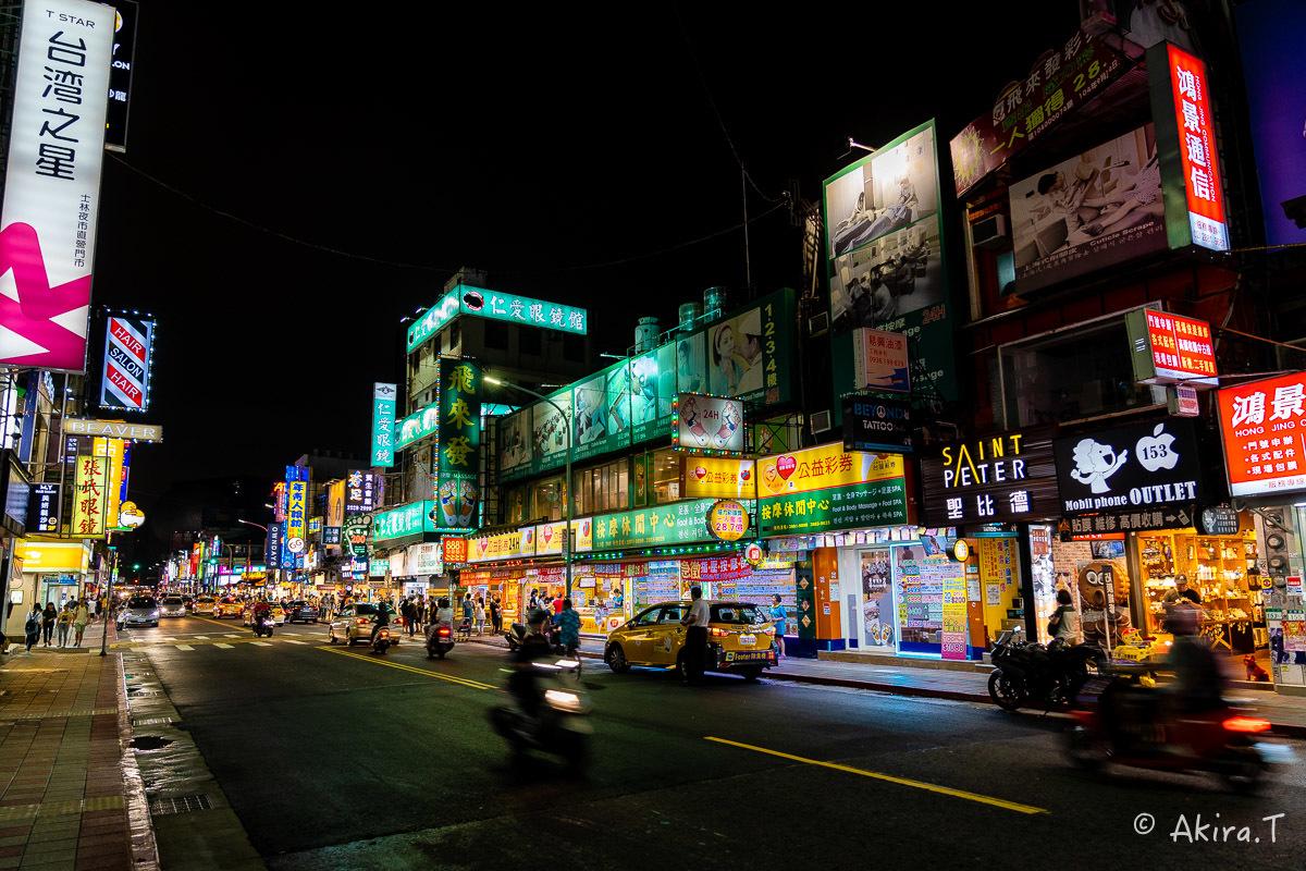 台湾 -7- 〜士林夜市 4〜_f0152550_18190905.jpg