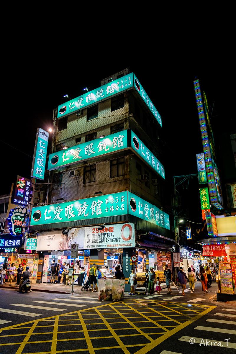 台湾 -7- 〜士林夜市 4〜_f0152550_18193282.jpg