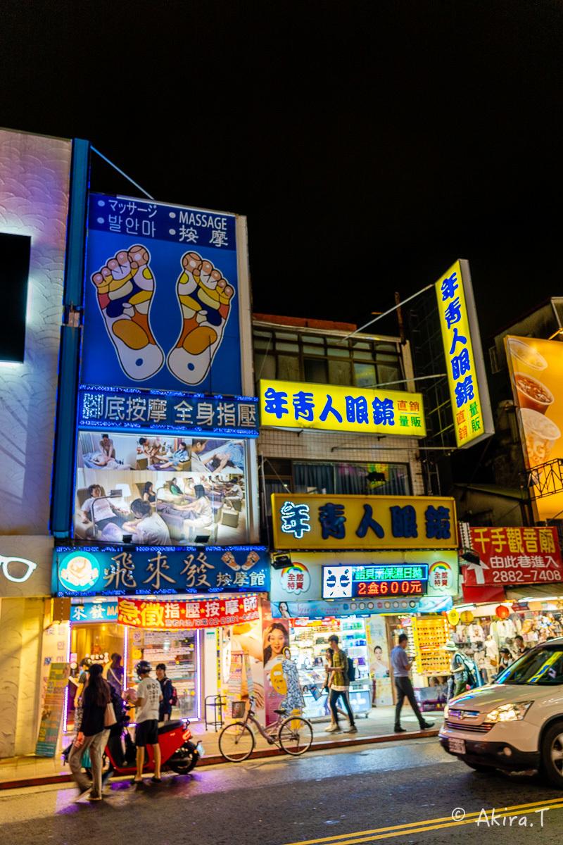 台湾 -7- 〜士林夜市 4〜_f0152550_18193806.jpg
