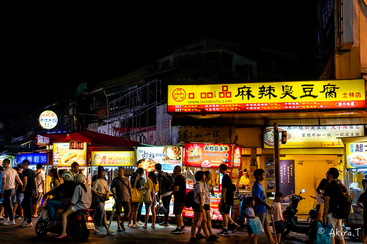 台湾 -7- 〜士林夜市 4〜_f0152550_18204063.jpg