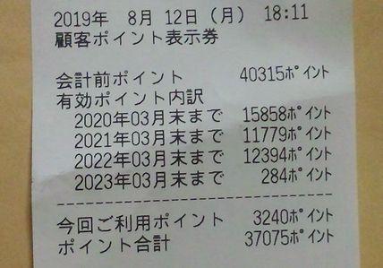 f0043161_04122499.jpg