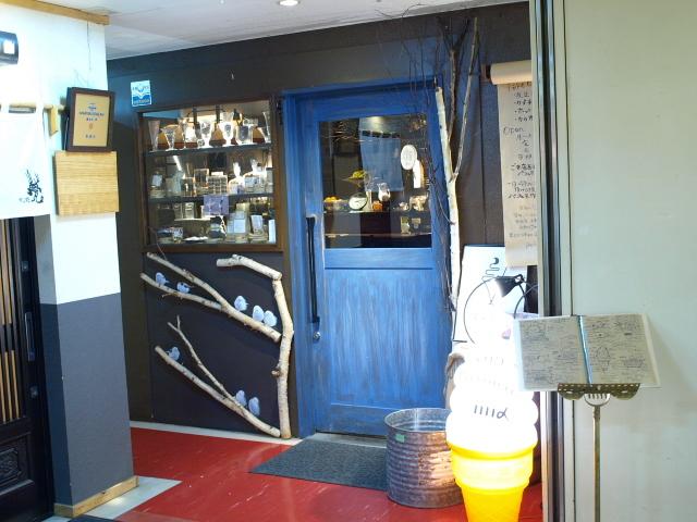 札幌 夜パフェ専門店 パフェテリア ミル その4(ジャスミンとティラミスと柑橘のパフェ)_d0153062_16074615.jpg