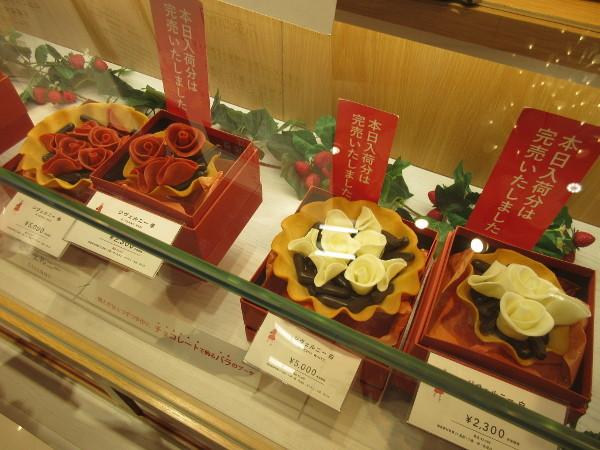 【東京駅情報】TOKYOチューリップローズが東京駅にオープンしてました_c0152767_22194805.jpg