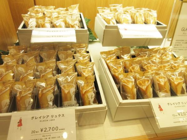 【東京駅情報】TOKYOチューリップローズが東京駅にオープンしてました_c0152767_22223888.jpg