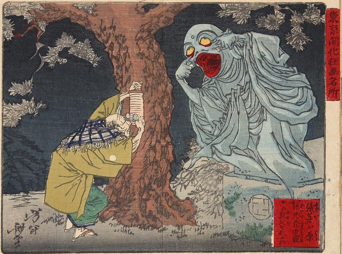 現在の「隅田川」と「梅若」その他(芳年追加、関屋の里、妙亀塚補足切、泥絵追加、水神社、お化け地蔵図、そもそもの説明、俯瞰図、写真絵多数追加、追記、安治画を追加)_b0116271_16170974.jpg