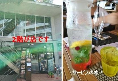 THE GARLICK DINER  ~中目黒~_b0207284_11385695.jpg