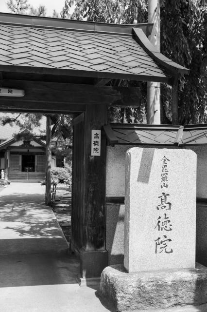 禅林街(泉光院~梅林寺まで、モノクロ)_a0158797_23245654.jpg