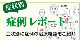 過敏性大腸炎 逆流性食道炎 不眠_d0142498_11560222.jpg