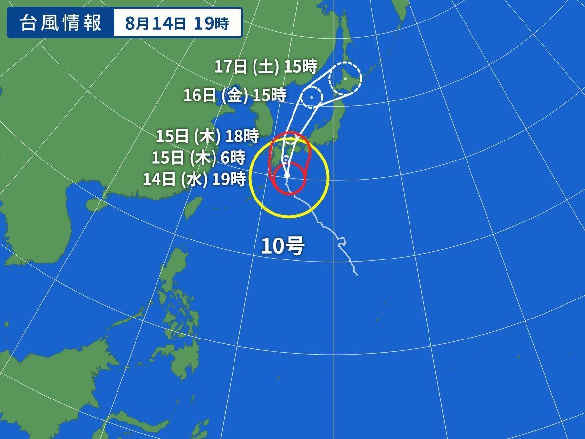 台風接近による営業日程変更のお知らせ_e0146402_21320754.jpg