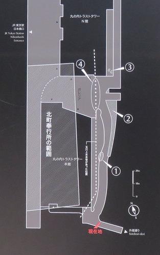 北町奉行所跡(新江戸百景めぐり㉒)_c0187004_16065772.jpg