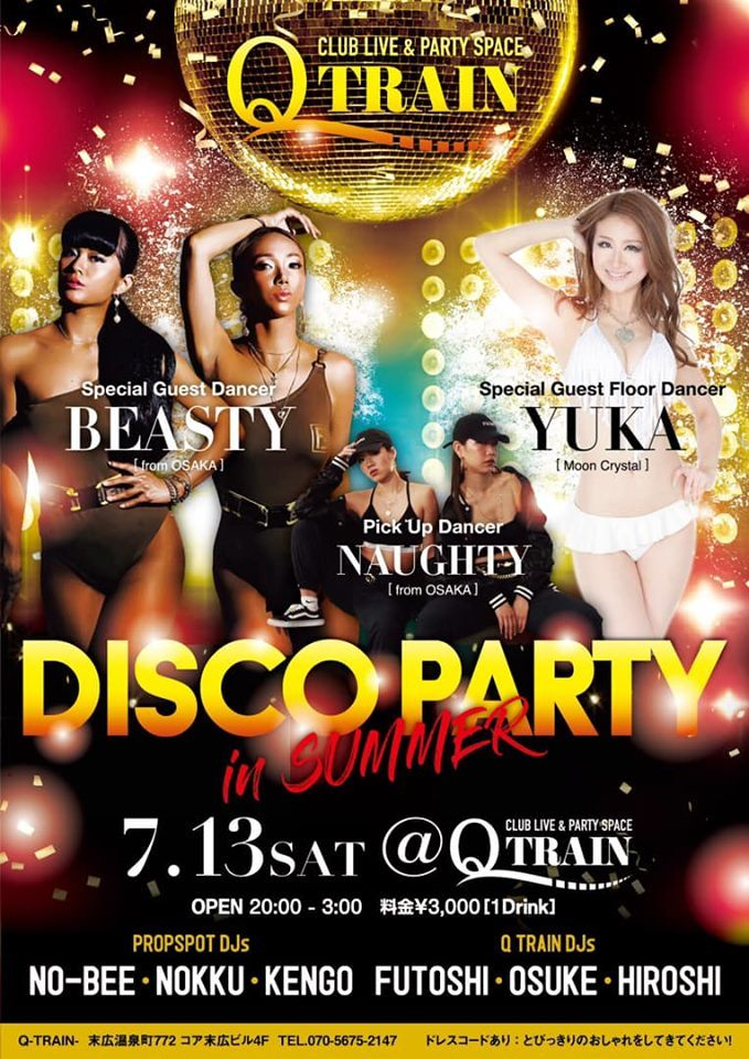 DISCO PARTY in SUMMER @QTRAIN レポ_e0115904_02010746.jpg