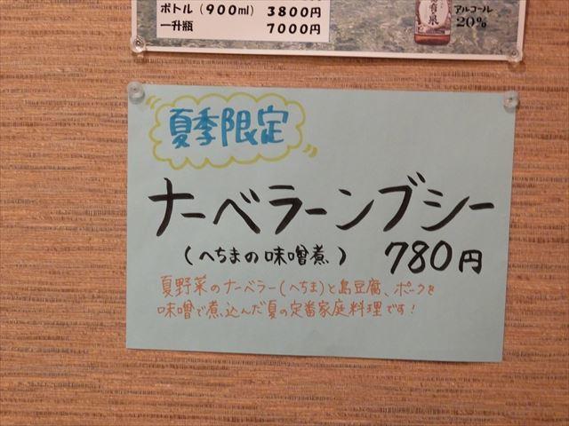 f0232417_00013529.jpg
