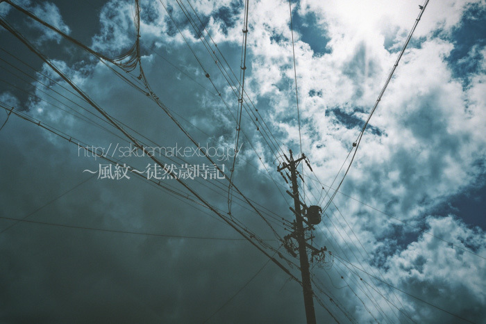 台風接近の空。_f0235723_18483189.jpg