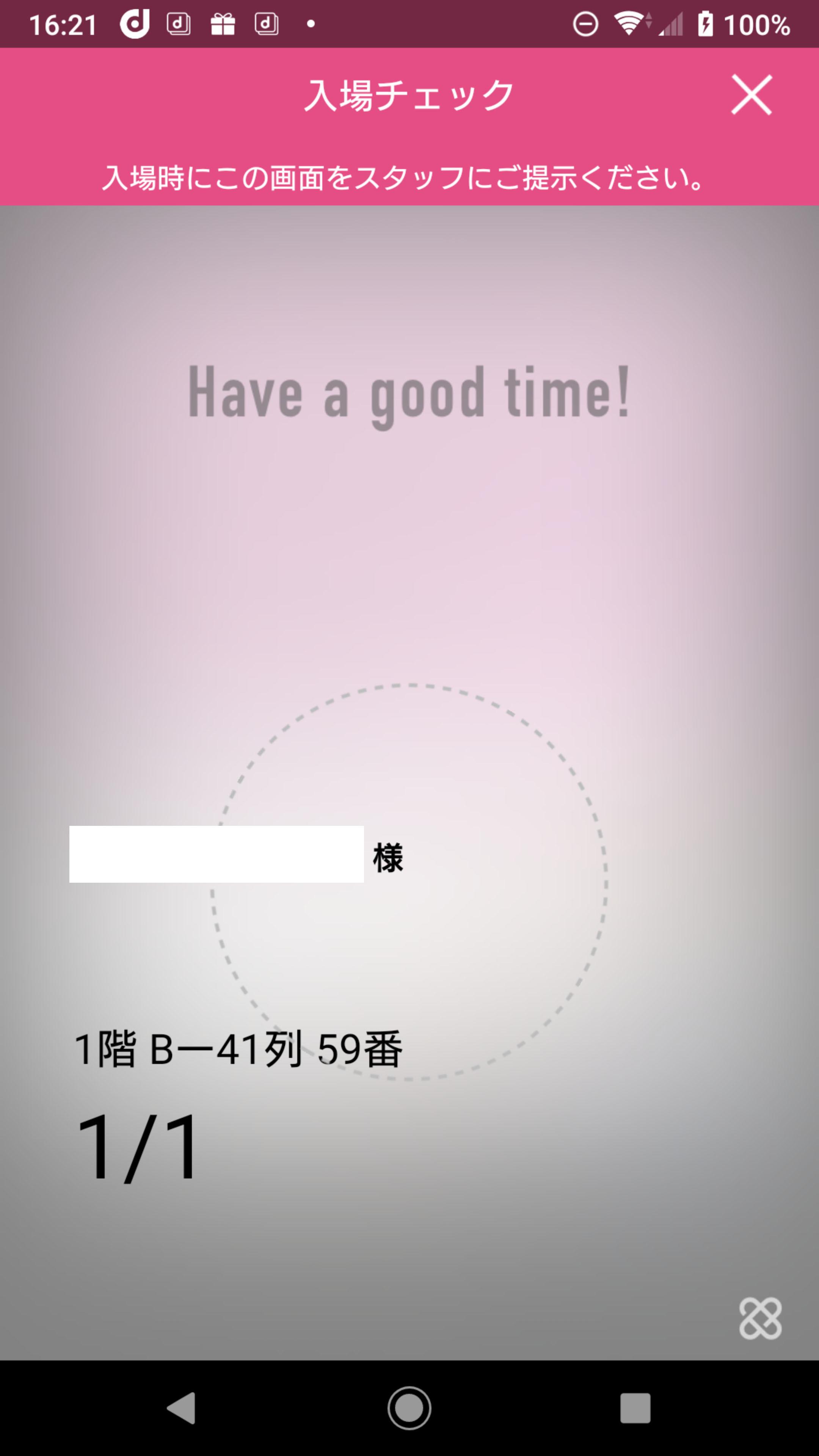 d0053024_18480785.jpg