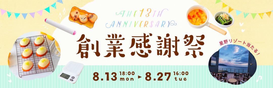鎌田醤油の「だし醤油」_a0165538_10325869.jpg